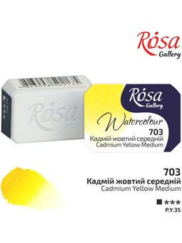 Краска акварельная, Кадмий желтый средний, 2,5мл, ROSA Gallery 343703