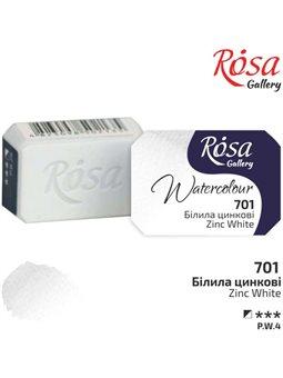 Краска акварельная, Белила цинковые, 2,5мл, ROSA Gallery 343701