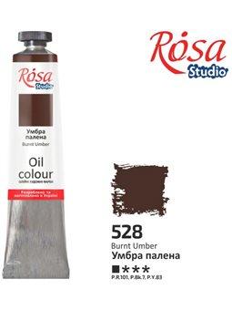 Краска масляная, Умбра жженая, 60мл, ROSA Studio 326528