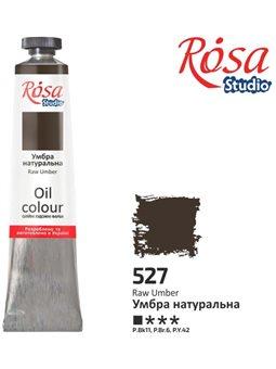 Краска масляная, Умбра натуральная, 60мл, ROSA Studio 326527