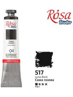 Фарба олійна, Сажа газова, 60мл, ROSA Studio 326517