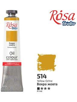 Фарба олійна, Охра жовта, 60мл, ROSA Studio 326514