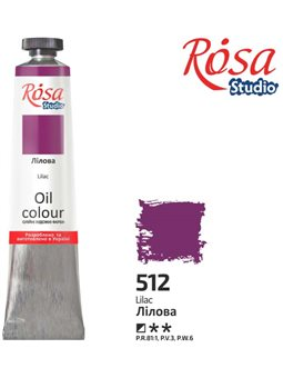 Фарба олійна, Лілова, 60мл, ROSA Studio 326512