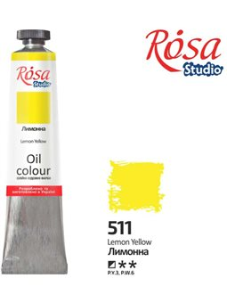 Фарба олійна, Лимонна, 60мл, ROSA Studio 326511