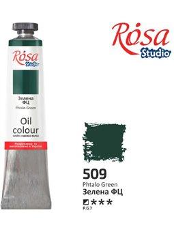 Фарба олійна, Зелена ФЦ, 60мл, ROSA Studio 326509