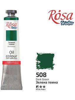 Фарба олійна, Зелена темна, 60мл, ROSA Studio 326508