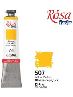 Фарба олійна, Жовта середня, 60мл, ROSA Studio 326507
