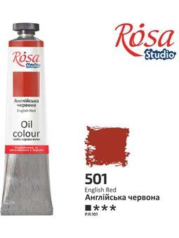 Фарба олійна, англійська червона, 60мл, ROSA Studio 326501