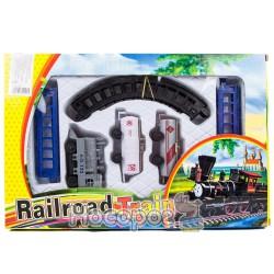 Железная дорога 132 (поезд, вагончики) (96)
