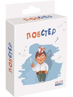 Настольная игра Selfie media Лобстер украинском [48001]