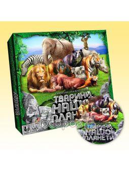 Большая настольная игра Животные нашей планеты 2 G-JNP-01U