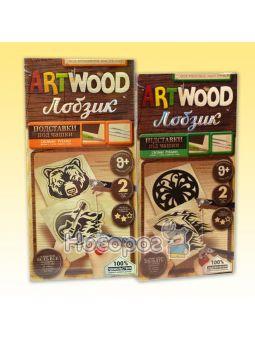 Набор креативного творчества ARTWOOD Подставки под чашки мини LBZ-02-01U,LBZ-02-02U