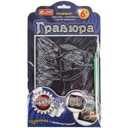 """7018-29 Гравюра Серебро """"Носороги"""""""