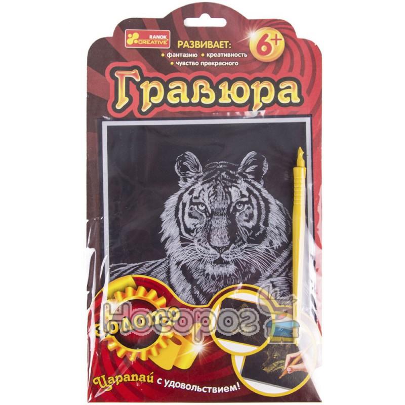 """Фото 7017-52 Гравюра Золото """"Тигр"""" 15102006Р"""