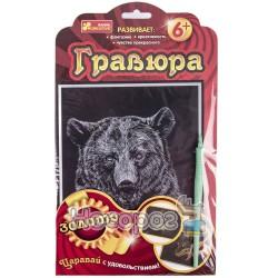 "7017-51 Гравюра Золото ""Медведь"""
