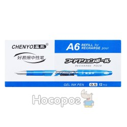 Ручка Пиши-стирай Recharge A6 (12)