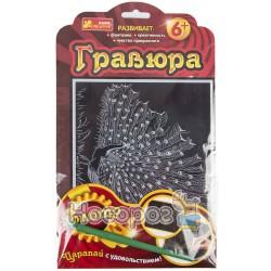 """7017-56 Гравюра Золото """"Павлин"""" 15102020Р"""