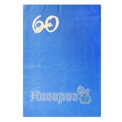 Папка адресна 60 р Монускрипт