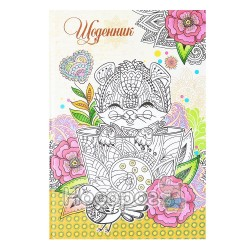 Щоденник Мандарин Шкільний 48арк, 7БЦ, матова ламінація, глітер, блок повнокольор. диз.01-08