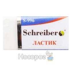 Гумка Schreiber S-996