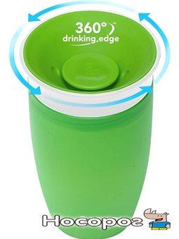 Чашка-непроливайка Munchkin Miracle 360 ° 296 мл Зелена [01209601.03]