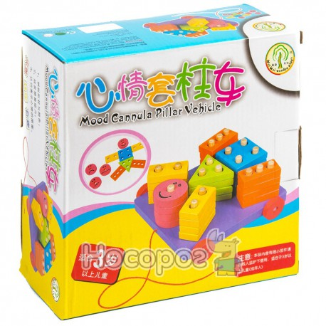 Деревянная игрушка Геометрика MD 0665 каталка (45)