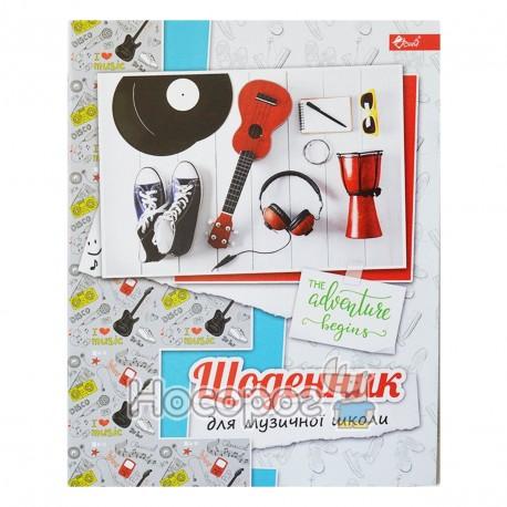 Фото Щоденник Скат УП-204 для музичної школи, офсет, обкл.картон, на скобі, 24 арк.