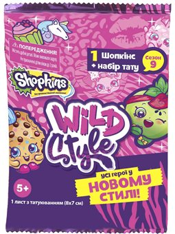 """Фигурка Shopkins S9 Серии Wild Style"""""""" [56692]"""