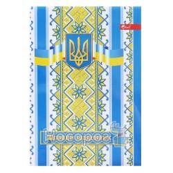 Щоденник Скат Е-9