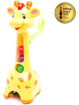 Игрушка-Каталка - Аккуратный Жираф [52365]