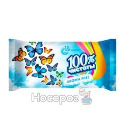 Серветки вологі 100% чистоти