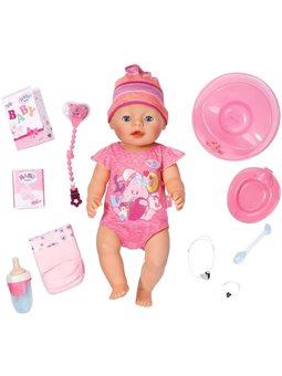 Кукла BABY BORN - ОЧАРОВАТЕЛЬНАЯ МАЛЫШКА [822005]