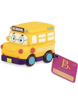 Машинка Инерционная - Школьный Автобус [BX1495Z]