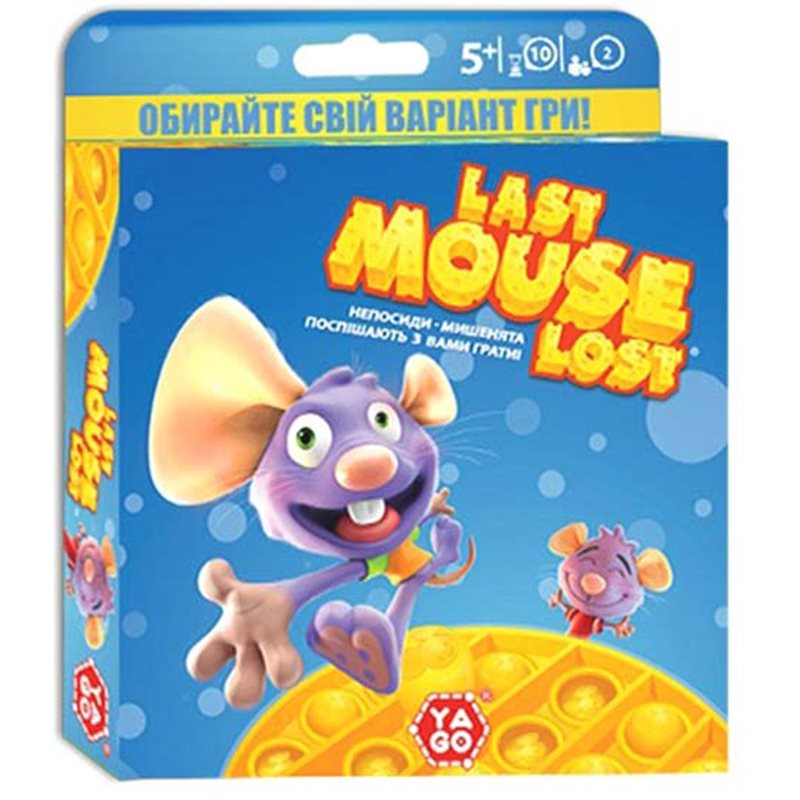 Фото Развлекательная Игра – Last Mouse Lost [LML-BIL]