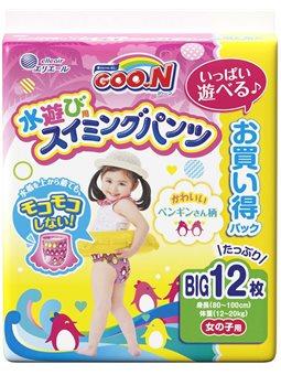 Трусики-Підгузки Для Плавання Goo.N Для Дівчаток 12-20 Кг, Зростанням 80-100 См (Розмір Big (Xl), 12 шт [853668]