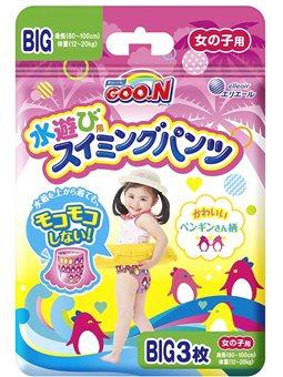 Трусики-Підгузки Для Плавання Goo.N Для Дівчаток 12-20 Кг, Зростанням 80-100 См (Розмір Big (Xl), 3 шт) [853469]