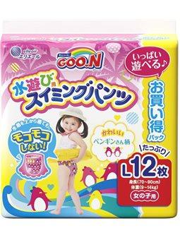Трусики-Підгузки Для Плавання Goo.N Для Дівчаток 9-14 Кг, Зростанням 70-90 Див (Розмір L, 12 шт) [853666]