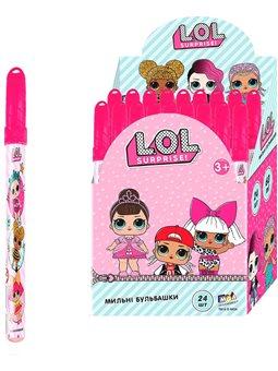 Чарівна Паличка з мильними бульбашками - L.O.L. Surprise! (60 Ml) [T15071-U]