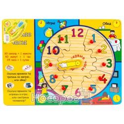 Деревянная игрушка Часы MD 0264
