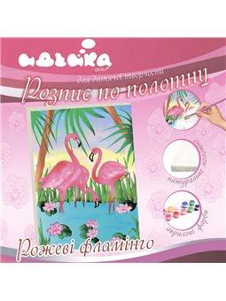 "Роспись по холсту ""Розовые фламинго"" (7125)"