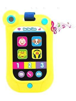 Интерактивный смартфон BeBeLino, желтый [58160]