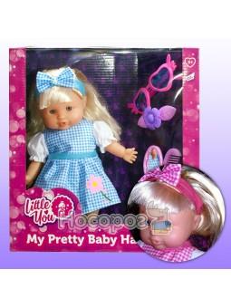 Лялька з аксесуарами 12521