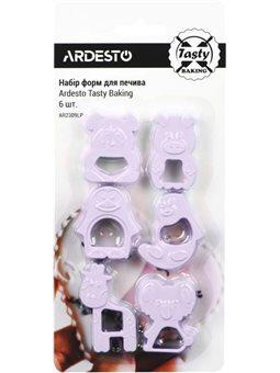 Набор форм для печенья Ardesto Tasty Baking, 6 шт., Лиловый, пластик [AR2309LP]