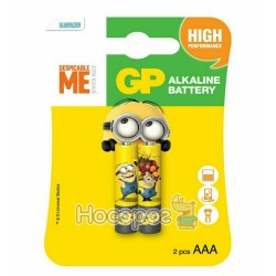 Батарейки GP Ultra Alkaline 1.5V 24AUYOY-2UE2 лужна, LR3, ААA