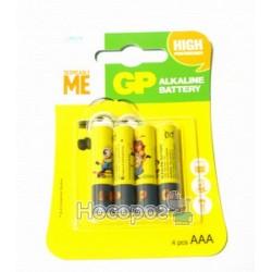 Батарейки GP Ultra Alkaline 1.5V 24AUYOY-2UE4 лужна, LR3, ААA