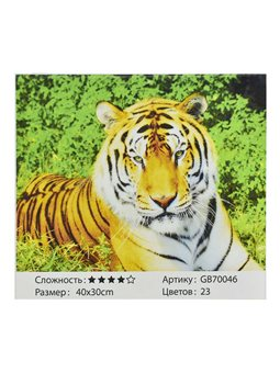 Алмазная мозаика GB 70046 (30) в коробке 40х30, 23 цвета [71631]