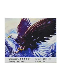 Алмазная мозаика GB 70133 (30) в коробке 40х30, 21 цвет [71636]