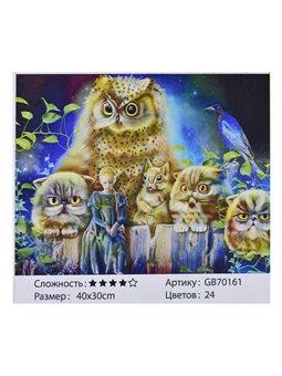 Алмазная мозаика GB 70161 (30) 40х30 см., 24 цвета, в коробке [73181]