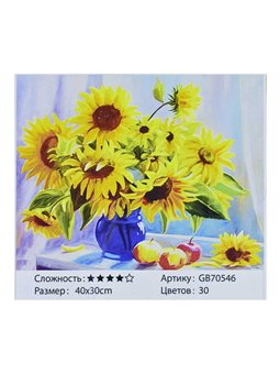 Алмазная мозаика GB 70546 (30) 40х30 см., 30 цветов, в коробке [73200]