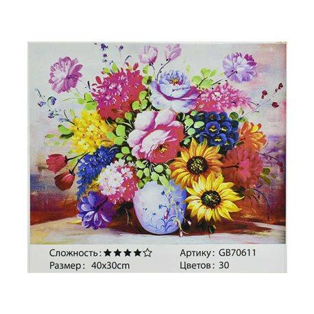 Фото Алмазная мозаика GB 70611 (30) в коробке 40х30, 30 цветов [71654]